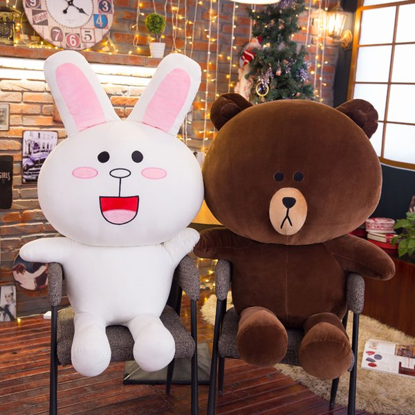 Cute down cotton New brown bear Bunny cony High quanlity brown dolls ,kawaii bear stuffed&plush, toys,gifts for children lot drop shipping