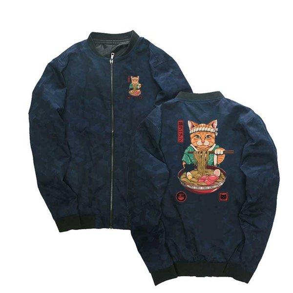 Neko Ramen jackets