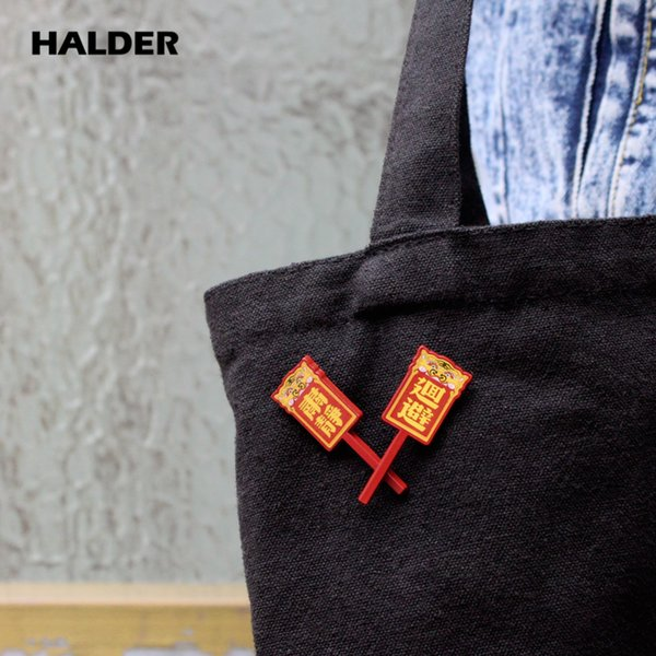 BR0070 HALDER Chinese Culture Court Signboard Sujing Huibi Brooches Lapel pin Clothes backpack Clothing Badge Denim Jewelry
