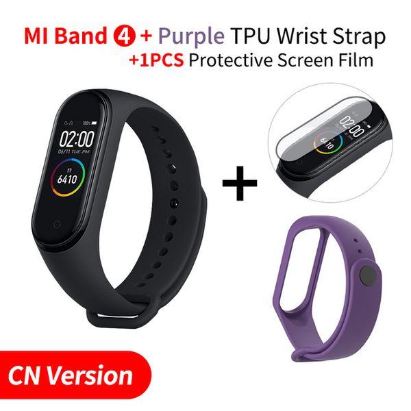 CN Add Purple Strap