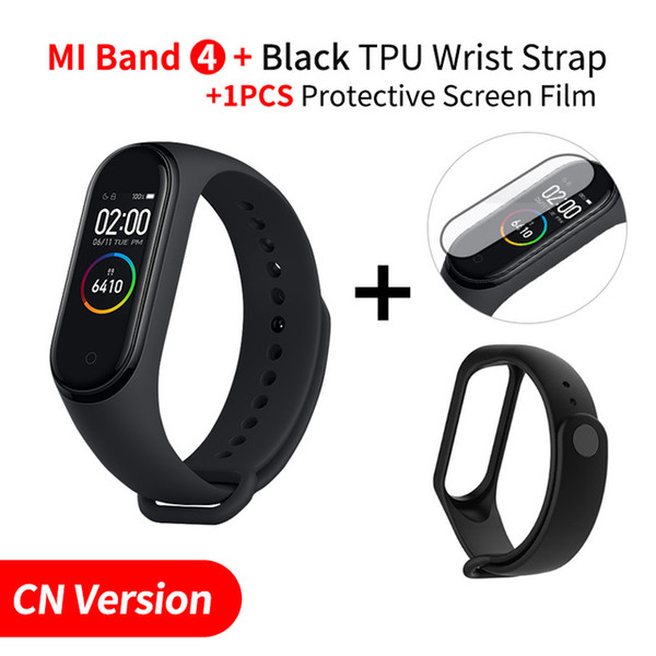 CN Add Black Strap
