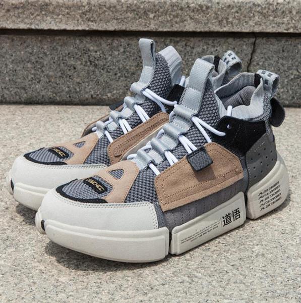 2019 nova maneira de wade iluminação 2 sapatos casuais homens mulheres sports casual shoes formação sneakers shoes a32