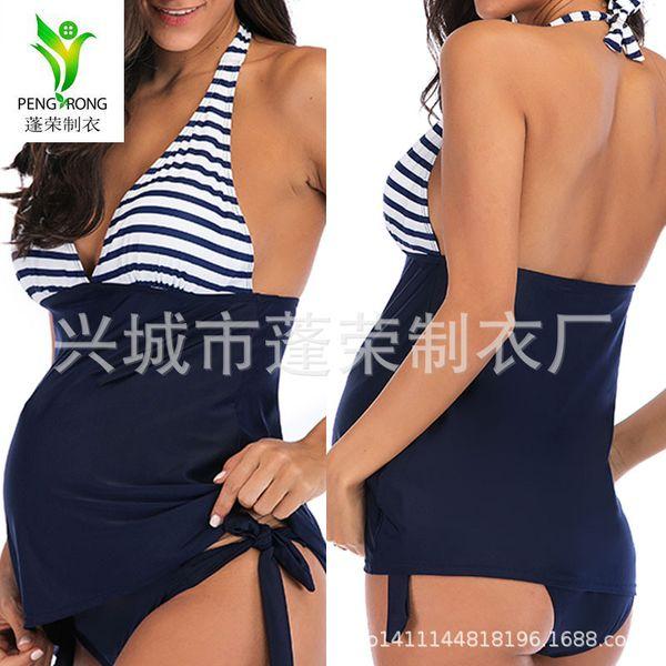 Printed Stripes Split Pregnant Women Swimwear Maternity Ladies Solid Halterneck Tankini Swimwear with Breast Pad,no Steel Bracket