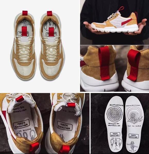 Craft Mars Yard TS NASA 2.0 Best quality Running Shoes With Box Men Women free shipping