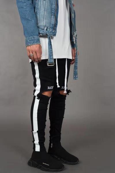 Denim homme trou déchiré Jeans côté rayé Fashion Hip hop crayon skinny Jeans pour hommes stretch cheville fermeture à glissière noir vêtements