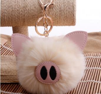 Piggy Wool Ball Key Chain Lady Bag Car Cartoon Animal Korean Version Zodiac Pig Hair Ball Pendant