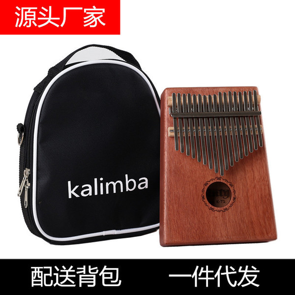 Crazy2019 17 Sound Blossom Core Full Single Card Lin Ba Thumb Musical Instrument Kalimba Finger Piano