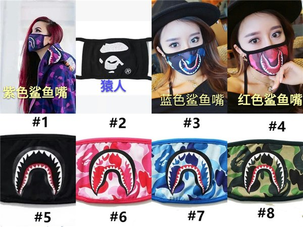 اختيار الألوان من # 1-8