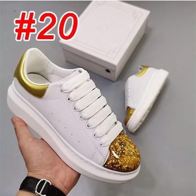 اللون # 20
