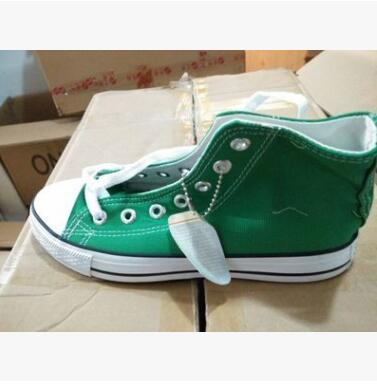 yüksek yeşil