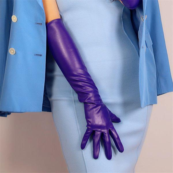 50cm dark purple