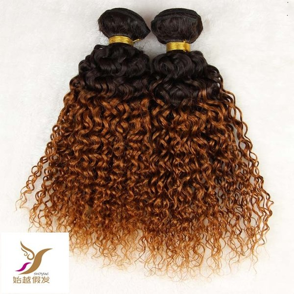 T1B / 613 Vierge Brésilienne Afro Kinky Curly Ombre Cheveux Extensions 10-30