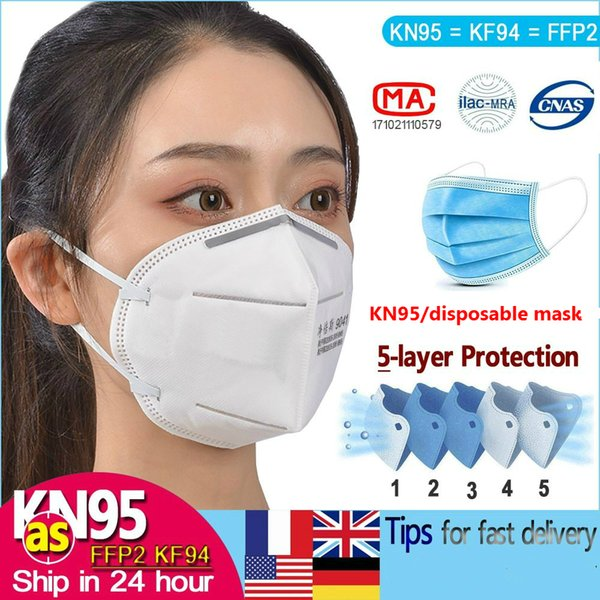 in stock disposable mask 3 layers face mask non-woven anti-dust protective masks ffp2 kn95 masks pass ce certification