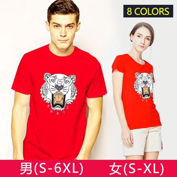 Yaz Tasarımcı T-shirt Çift Üstleri Baskı Mektup Nakış T-Shirt Erkek Giyim Marka Kısa Kollu T-Shirt Bayan Üst S-3XL prad