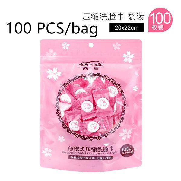 100 PCS / حقيبة