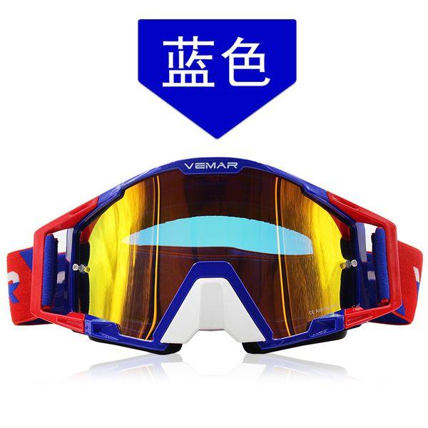 VM-1025-Blue