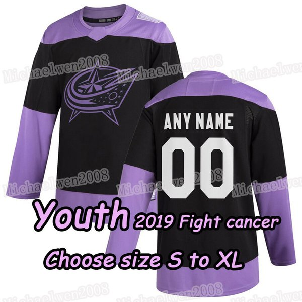 청소년 2,019 싸움 암