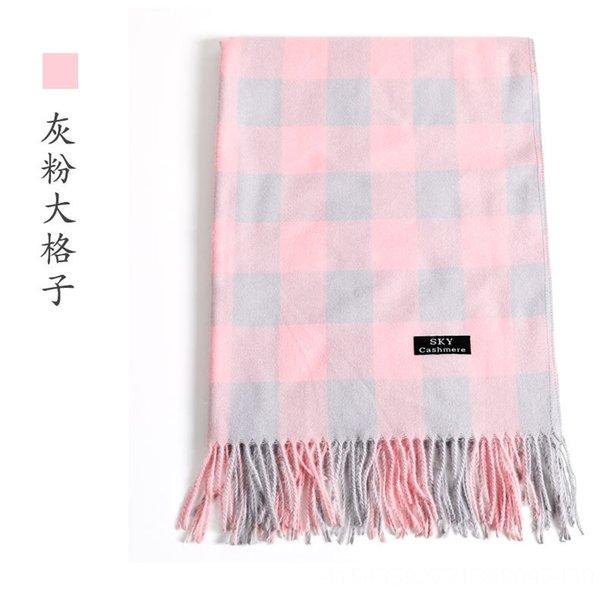 Розовый Серый Большой плед-65x180