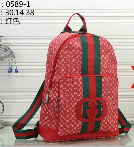 new fashion men women backpack animal pattern bee tiger pattern new fashion two-shoulder backpack free delivery worth the product 330654
