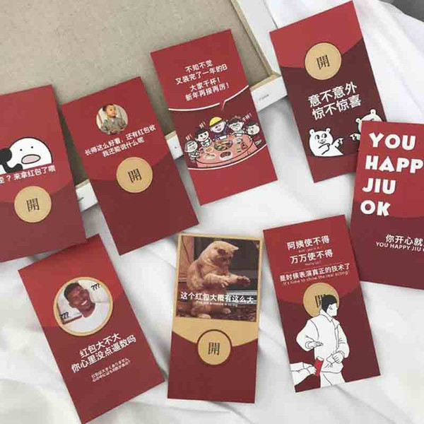 6 Pcs Hot Sale Funny Chinese New Year Red Envelope Fill In Money Tradition Hongbao Gift Present Red Envelope Birthday Gift