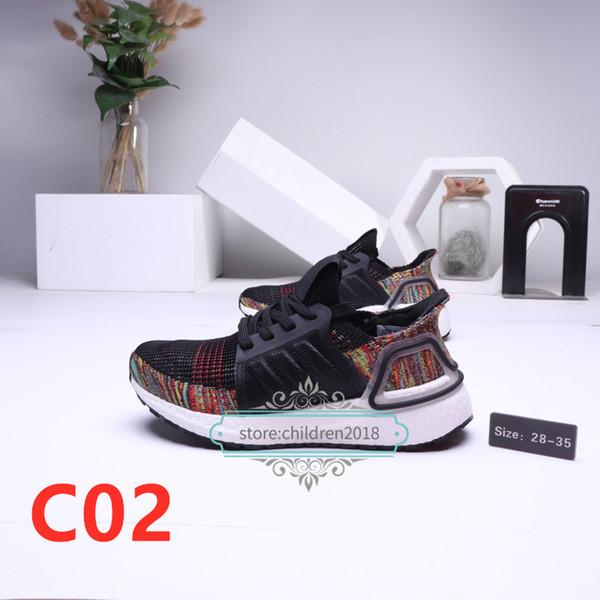 C02 Черный красочный