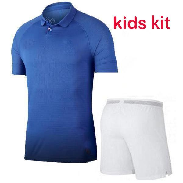Home Kids Kit.