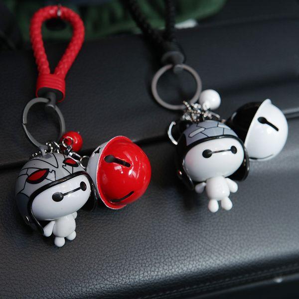 Hat Keychain Big White Key Chain Bell Car Pendant Creative Key Pendant Male