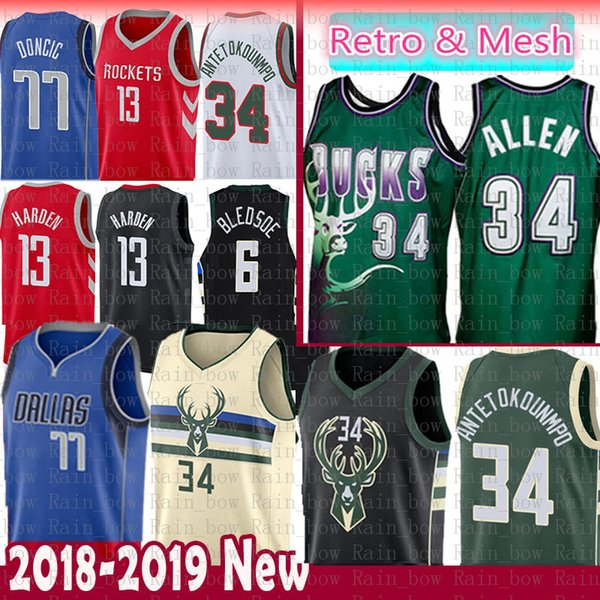 Giannis 34 Antetokounmpo Ray Allen Milwaukee Jersey Bucks Mesh Eric Bledsoe  Dallas Luka 77 Doncic Mavericks Houston James 13 Harden Rockets b994e143b