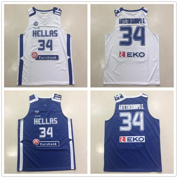 Equipo Hellas Grecia Eurobank Giannis ANTETOKOUNMPO G. Blanco azul Retro Baloncesto Jersey Hombre cosido personalizado Cualquier número Nombre Jerseys