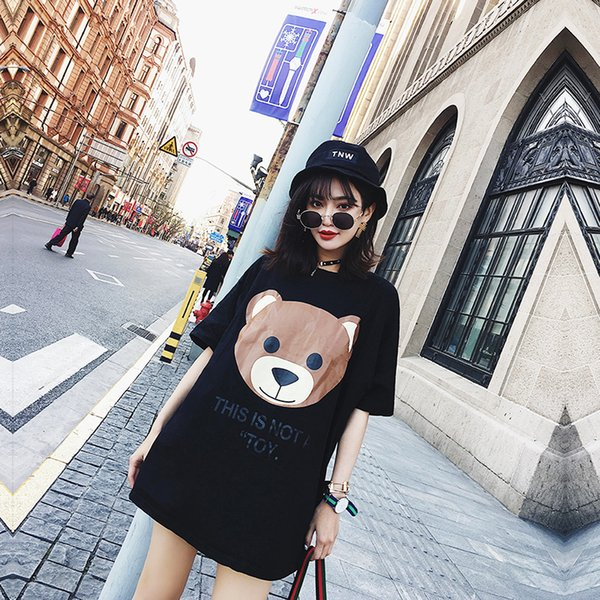 "Hillbilly DKJM8017 Real shot new cotton short-sleeved T-shirt ""This is not a toy"" cute cartoon bear print women's clothing"