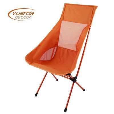 2018 New cylindrical aluminum alloy outdoor orange folding chair beach fishing ultra light portable high pressure moon chair