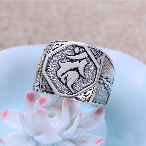 Wholesale New Product 925 Sterling Silver Retro Thai Silver Ancient Words Men Ring China Style Jewelry