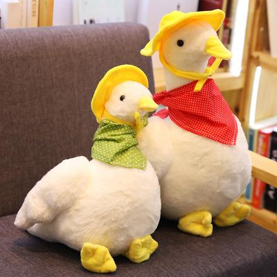 20170620 Hot Sell Stuffed Doll Yellow Cute Duck Doll Farm Animals Plush Toys Girls Birthday Gift