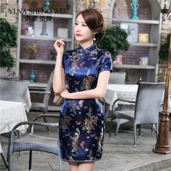 New Chinese Traditional Costumes Cheongsam Dress Wedding Cheongsam Dress Chinese Style Slim Dragon Phoenix Sexy 17 Colors