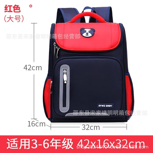 red large (grade 3-6)