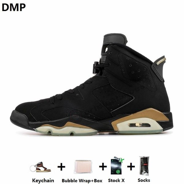 6S-DMP