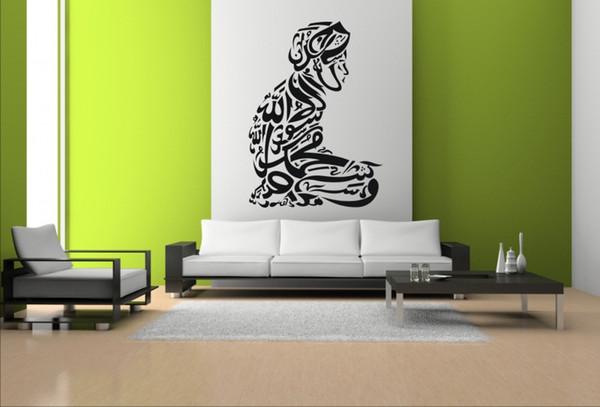 custom Muslim calligraphy Moslem wall sticker islamic design Arabic mural art decal Islam home decor No58
