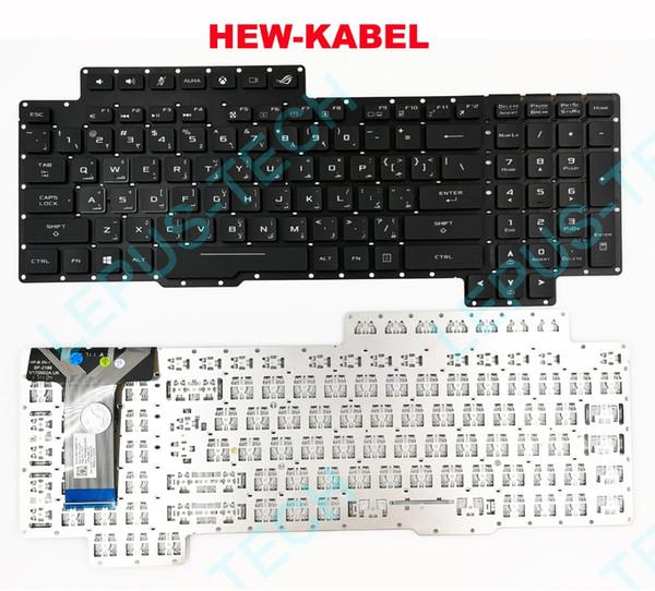 Tastiera per ASUS ROG G703 GL703 Tastiera AR arabo con retroilluminazione