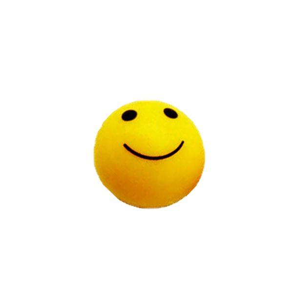 وجه مبتسم