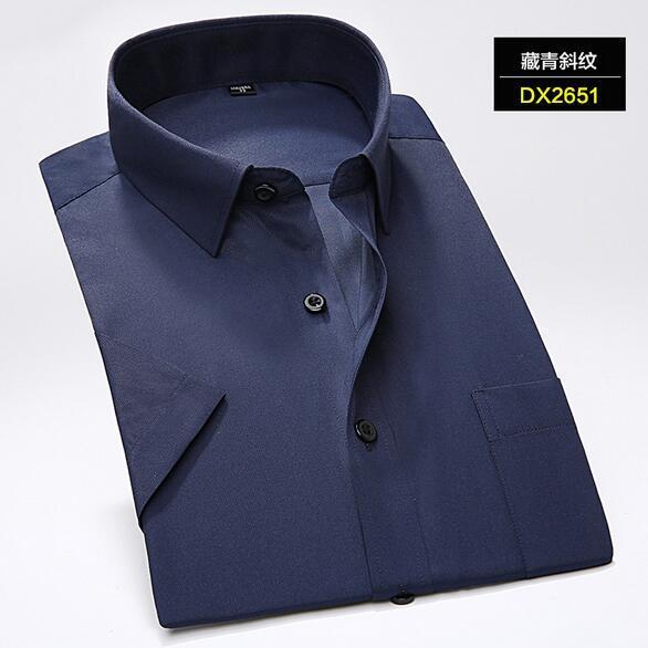 Smeiarar 2018 Yeni Erkek Gömlek Patchwork Yaka Moda Uzun Kollu Örgün İş Giyim Için Düz Renk Erkek Rahat P-B-627