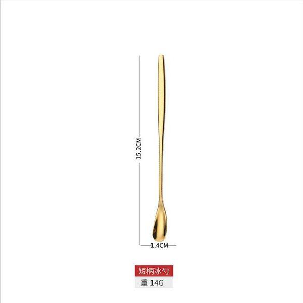 15,2 centimetri d'oro