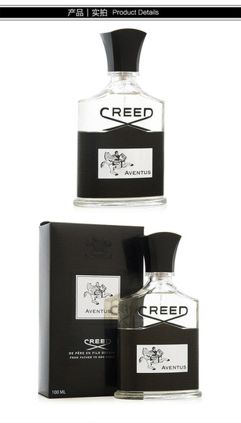 top popular parfum perfume men cologne Creed parfum women with long lasting time good smell good qualit fragrance Christmas gift 100ml 120ml 2021