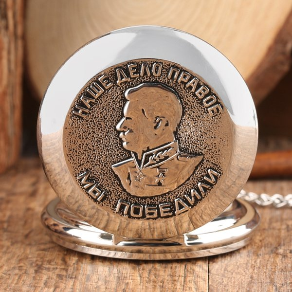 Silver Portrait of Stalin of Russia's Leader Quartz Pocket Watch with Chain Necklace Pendant Fob Clock For Men Women Gift