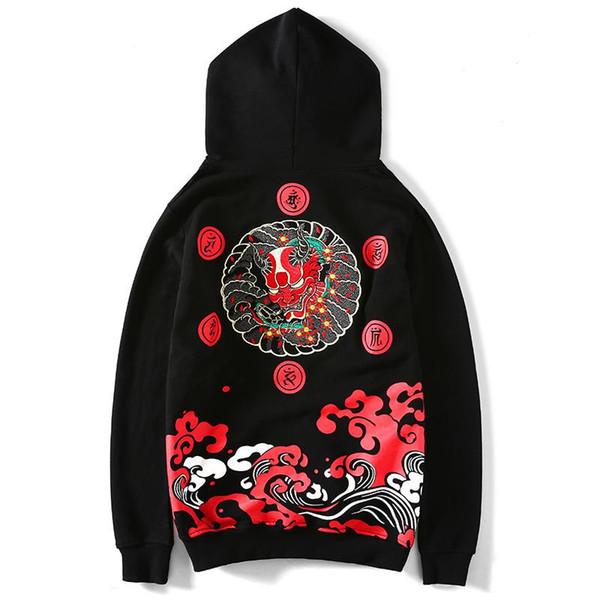 Wholesale new tide brand Harajuku wind code set loose hip hop youth Hoodie sweater male winter jacket head