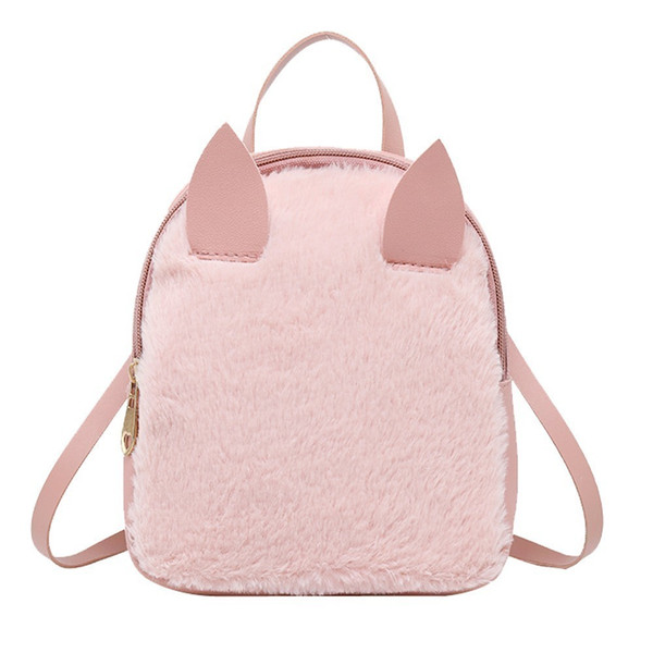 Women Cute Rabbit Hair Backpack Student Horn Shoulder Bag Mobile Phone Purse Shell Type Travel Bags For Women Girls
