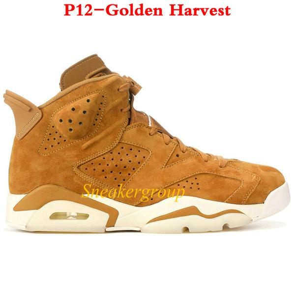 P12 - 황금 수확