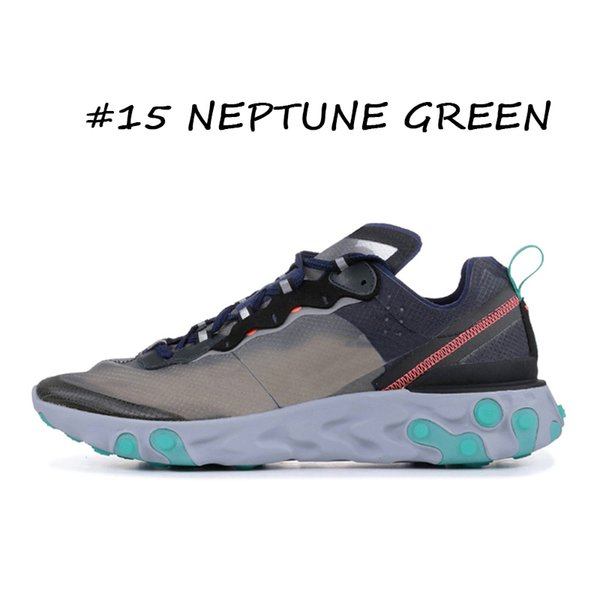 # 15 VERT NEPTUNE