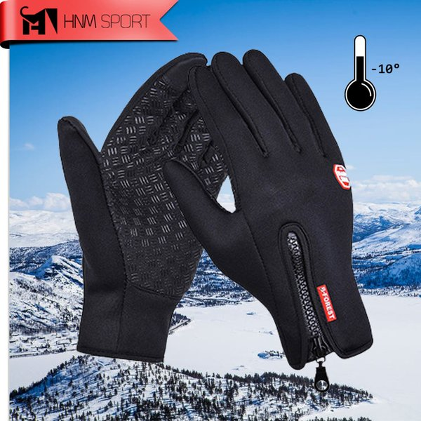 Winter Sports Windstopper Ski Gloves Warm Riding Motorcycle Gloves Outdoor Full Finger Windproof Luva Unisex DropShipping