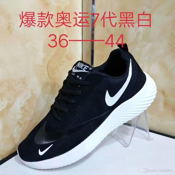 High Quality 2019 New Stan Smith Shoes Brand Women Men Fashion Sneakers Casual Leather Superstars Skateboard Punching White Girls Shoes