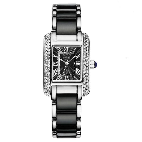 Black Watch